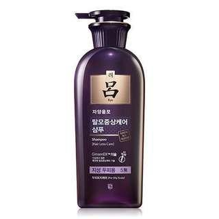 Ryo Hair Loss Care Shampoo (For Oily Scalp)