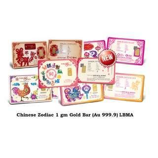 Special Chinese Zodiac 1 gram Gold Bar (Au 999.9) LBMA