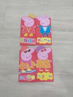 (17 X 9 CM) HARD N THICK ENVELOPES! COOL PEPPA PIG RED PACKETS FOR THE YEAR OF THE PIG 2019 - 1 pack of 4 @ $2 OR Take all 3 packs for $5!!!