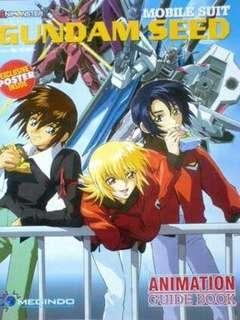 gundam seed animation guide book
