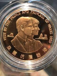 1989年.英皇儲訪港紀念章.查理斯王子.戴安娜王妃.純22K黃金.英國皇家鑄幣局精制.金重約16克
