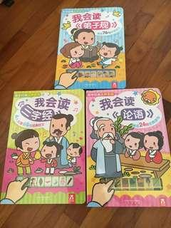 Chinese audio books