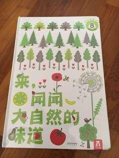 🚚 Nature Chinese book with smells