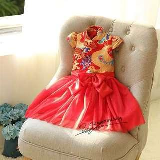 🚚 Instock Chongsam Dress CNY Dress