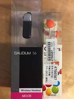 🚚 MOOR S6 藍牙無線耳機買一送一