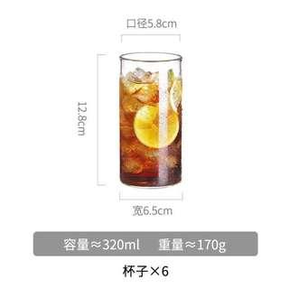 320ml Glass Cup