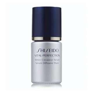 🚚 BN Shiseido vital perfection white circulator serum travel size 10ml