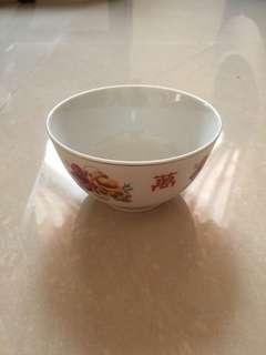 万寿无疆mini bowl