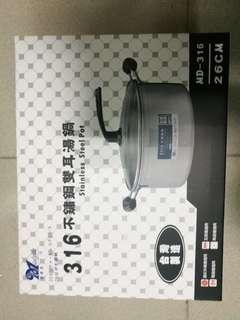 🚚 美迪達316不鏽鋼雙耳湯鍋
