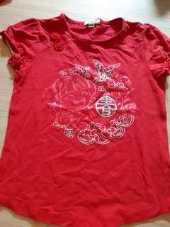 bossini chinese new year shirt