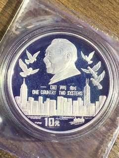 """F038 - China 1995 """"HK return to China"""" Silver Proof Coin"""