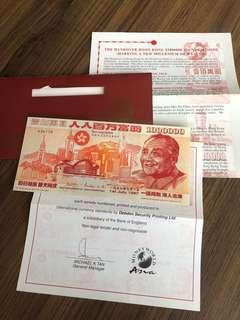 "F041 - Money World ""One Million Dollars Commemorative Note"" Banknote"