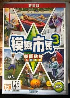 The Sims 3 春夏秋冬