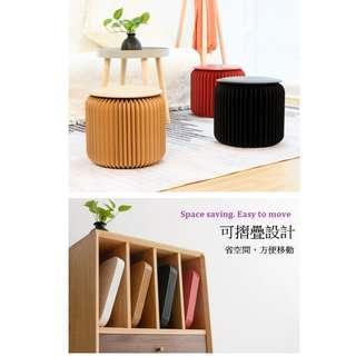 ((省空間)) 可摺疊圓凳 圓椅子 Foldable chairs
