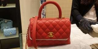 BNIB Chanel Red Coco Handle (Mini)