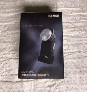 🚚 SAMPO刮鬍刀(全新)