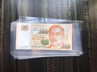 Brand New High Quality Banknotes Sleeves PCCB