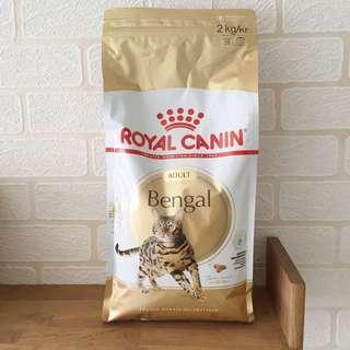 Royal Canin Bengal Dry Cat Food