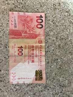 靚冧巴一百蚊紙幣