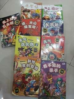 Chinese Kids Comics