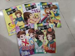 5 Chinese story books