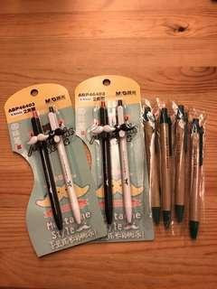 原子筆pen