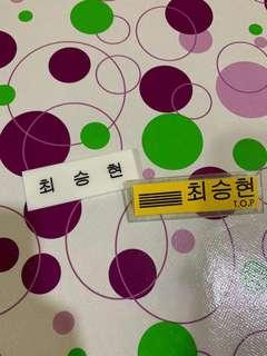 Top Big Bang Nametag
