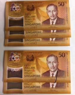 Collectible SG notes 🇸🇬🇸🇬🇸🇬 we love SG