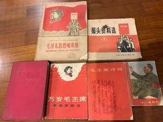 Chairman mao memories and relating prints