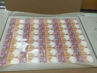 匯豐150周年紀念鈔 35連張