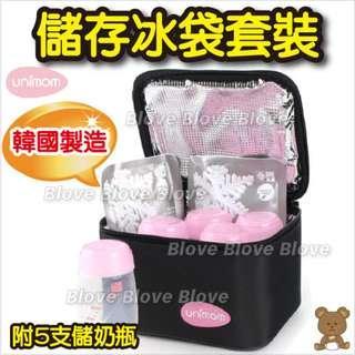 Blove 韓國 Unimom Cool Bag 保溫杯架袋 冰袋 奶樽保暖 暖奶袋 奶樽袋 奶瓶袋 奶瓶保溫袋 儲存冰袋套裝 #UNI8035
