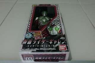 🚚 Masked Rider Blade - Diamond