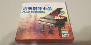 🚚 古典鋼琴小品 Piano Favorites Part-1 五CD