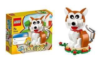 LEGO Year of the Dog