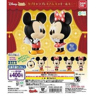 🚚 [PO] Gachapon - Capchara Premium Mickey & Minnie