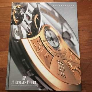 Audemars Piguet Collections Pictorial Catalogue 2005