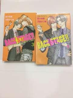 [BL小說]影木榮貴 天野かづき BACK STAGE!!第一、三集小說