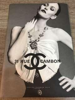 Chanel spring - summer 2013 issue 7