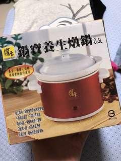 🚚 全新❤️鍋寶養生燉鍋