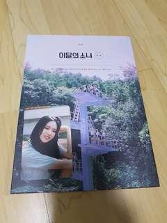 🚚 WTS Loona ++ Ver B Album with Olivia Hye PC