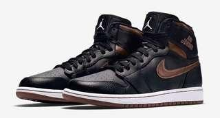 全新男裝 100% new Jordan 1 Retro High Rare Air Bronze US 9.5 原裝行貨