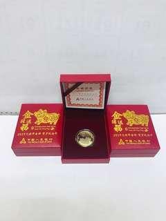 2019豬年生肖紀念幣,包裴精美,內裝一枚硬幣,是送禮佳品,每枚$50,數量有限,欲買從速。「發行日期」2019年1月25日。不議價No bargaining