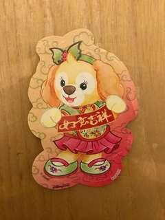 [包郵低放] 迪士尼貼紙 cookie dog 貼紙 新年限定