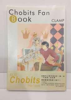 🚚 Chobits Fan Book 小唧畫冊 CLAMP