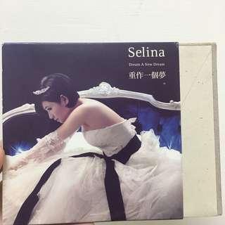 🚚 Selina重作一個夢