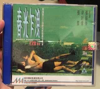 張國榮 梁朝偉 春光乍洩 絕版 彩版 VCD