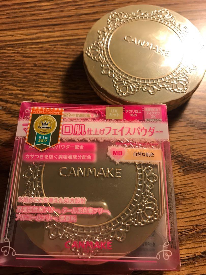 BNIB Canmake Marshmellow Face Powder SPF 50 - Medium Beige