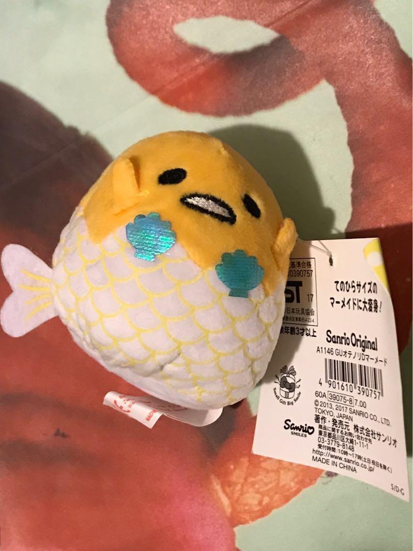 BNWT Gudetama Mermaid Mini Plush egg