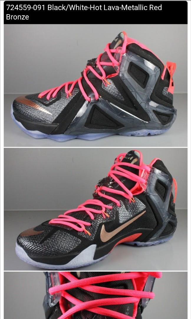 the latest 3e814 99935 Nike Lebron James 12 elite collection original bought from dubai ...