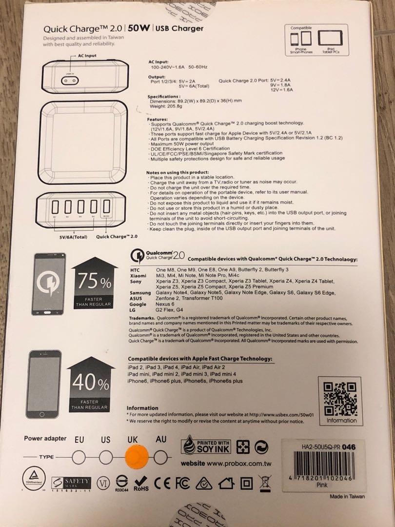 PROBOX Hotway USB Charger